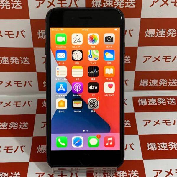 iPhone8 SoftBank 64GB NQ782J/A A1906-正面