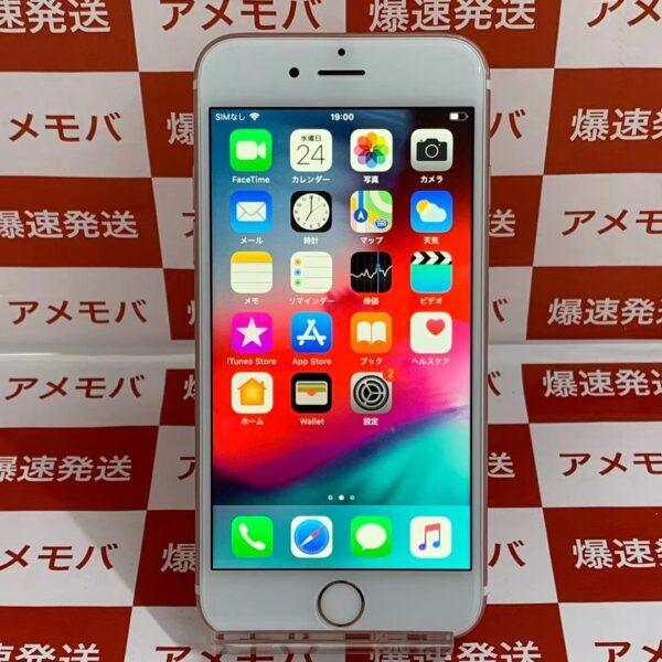 iPhone6s SoftBank版SIMフリー 64GB MKQR2J/A A1688-正面