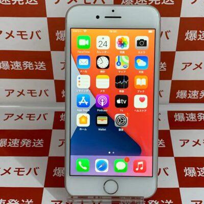 iPhone8 au版SIMフリー 256GB MQ852J/A A1906