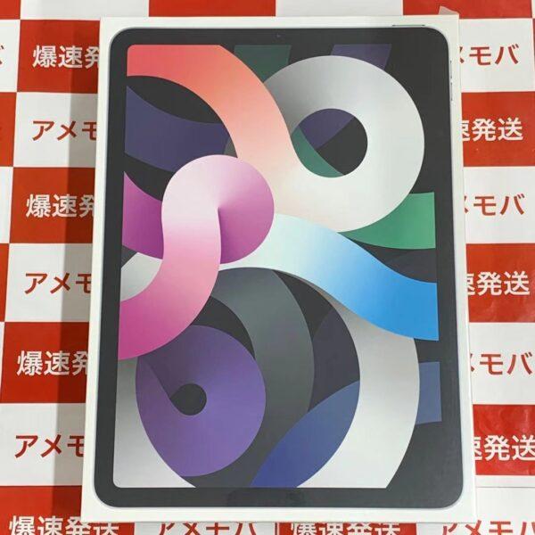 iPad Air 第4世代 Wi-Fiモデル 256GB MYFW2J/A A2316-正面