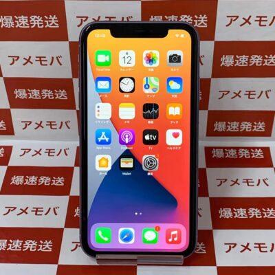 iPhone11 au版SIMフリー 64GB MWLX2J/A A2221