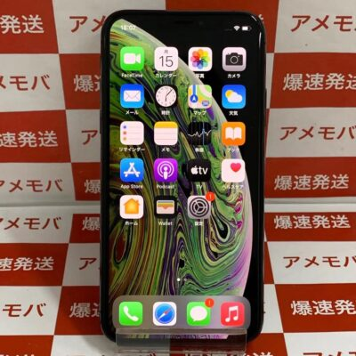 iPhoneXS SoftBank版SIMフリー 256GB NTE02J/A A2098