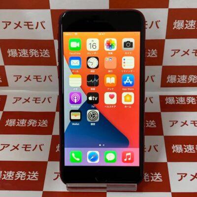 iPhone8 SoftBank版SIMフリー 64GB MRRY2J/A A1906