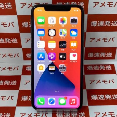iPhoneX SoftBak版SIMフリー 256GB MQC12J/A A1902