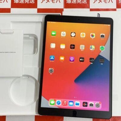 iPad Air 第3世代 SoftBank版SIMフリー 64GB MV0D2J/A A2123