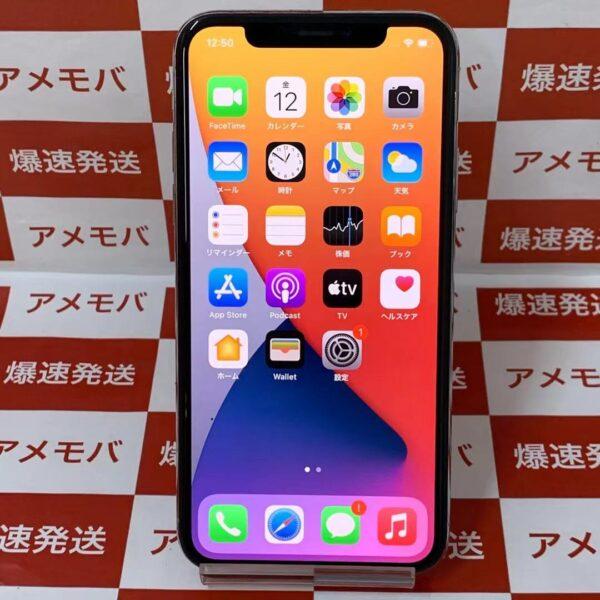 iPhoneX SoftBak版SIMフリー 256GB MQC22J/A A1902-正面