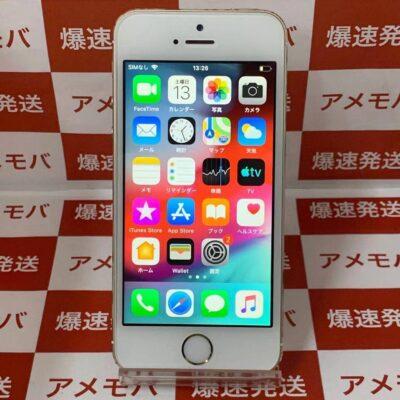 iPhone5s docomo 64GB NE340J/A A1453