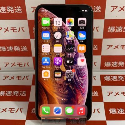 iPhoneXS SoftBank版SIMフリー 256GB MTE22J/A A2098