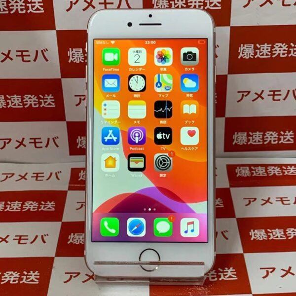 iPhone7 32GB docomo版SIMフリー MNCJ2J/A A1779-正面
