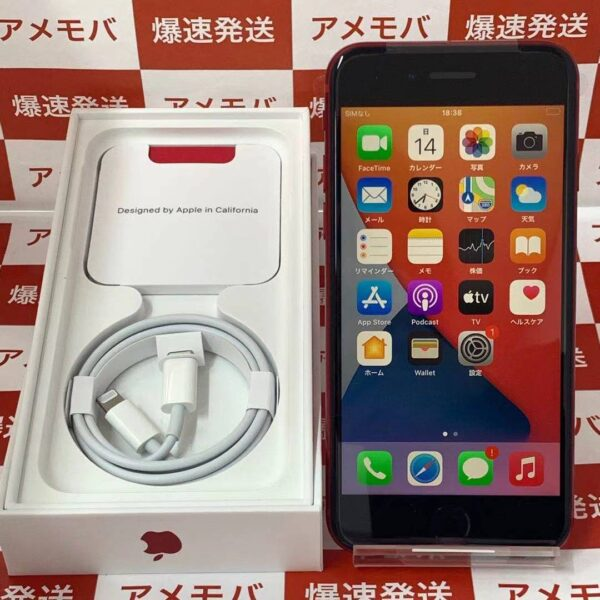 iPhoneSE 第2世代 au版SIMフリー 256GB MHGY3J/A A2296-正面