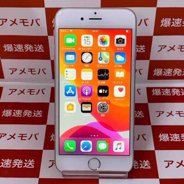 iPhone6s SoftBank版SIMフリー 64GB MKQP2J/A A1688-正面