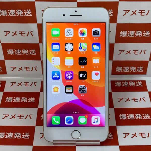 iPhone7 Plus SoftBank版SIMフリー 256GB MN6N2J/A A1785-正面