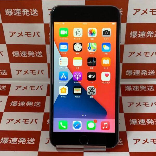 iPhone6s Plus docomo版SIMフリー 128GB MKUD2J/A A1687-正面