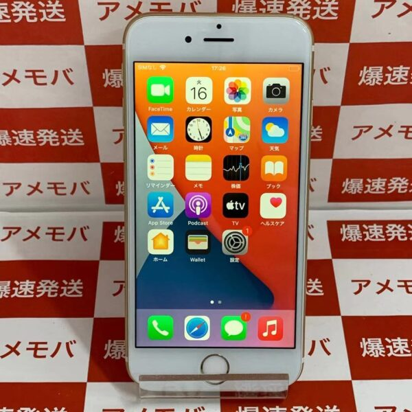 iPhone6s SoftBank版SIMフリー 128GB MKQV2J/A A1688-正面