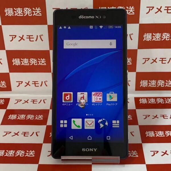 Xperia Z2 SO-03F docomo 32GB 判定◯-正面