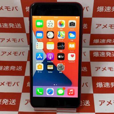 iPhoneSE 第2世代 au版SIMフリー 128GB MXD22J/A A2296