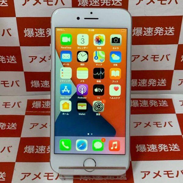 iPhone8 64GB SoftBank版SIMフリー MQ792J/A A1906-正面