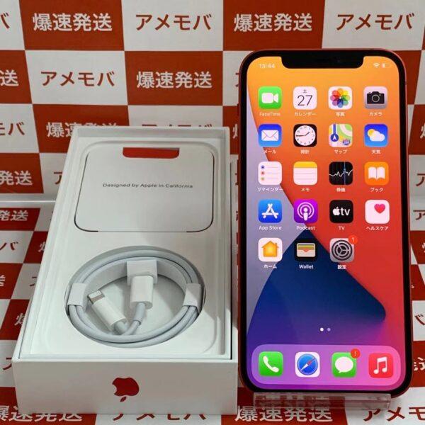iPhone12 SoftBank 64GB MGHQ3J/A A2402-正面