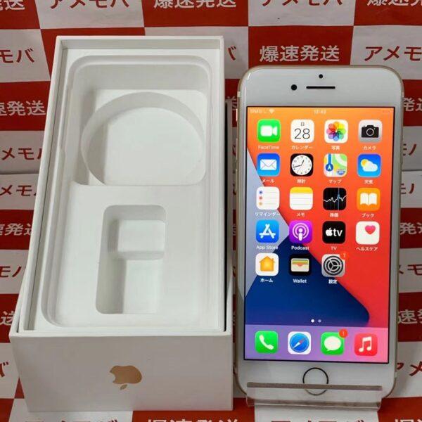iPhone7 docomo版SIMフリー 32GB MNCG2J/A A1779-正面