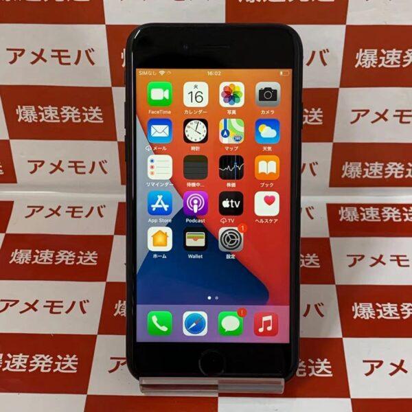 iPhone7 Y!mobile版SIMフリー 128GB MNCK2J/A A1779-正面