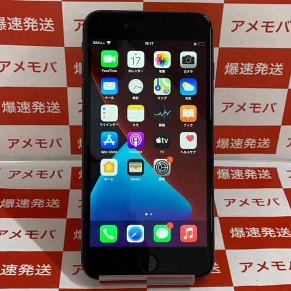 iPhone8 Plus au版SIMフリー 256GB NQ9N2J/A A1898-正面