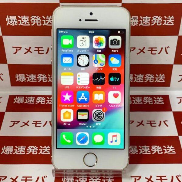 iPhone5s docomo 32GB ME337J/A A1453-正面