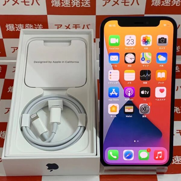 iPhone12 mini au版SIMフリー 128GB MGDP3J/A A2398-正面