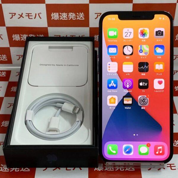 iPhone12 Pro SoftBank 128GB MGM83J/A A2406-正面