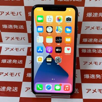 iPhoneX SoftBak版SIMフリー 64GB MQAX2J/A A1902