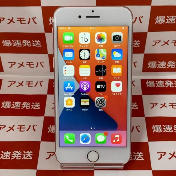 iPhone7 SoftBank版SIMフリー 128GB MNCN2J/A A1779-正面