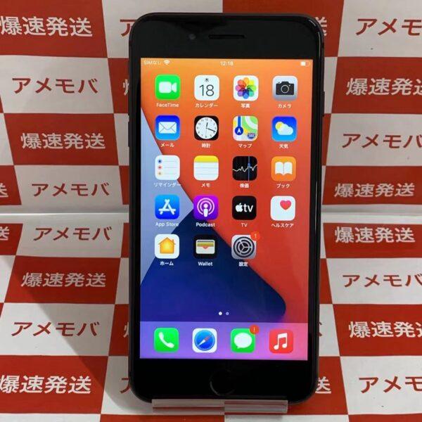 iPhone8 Plus SoftBank版SIMフリー 256GB MQ9N2J/A A1898-正面