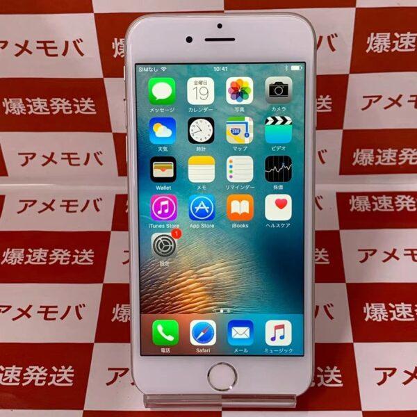 iPhone6 au 16GB MG482J/A A1586-正面