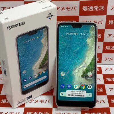 Android One S6 S6-KC 32GB Ymobile版SIMフリー 新品未使用品
