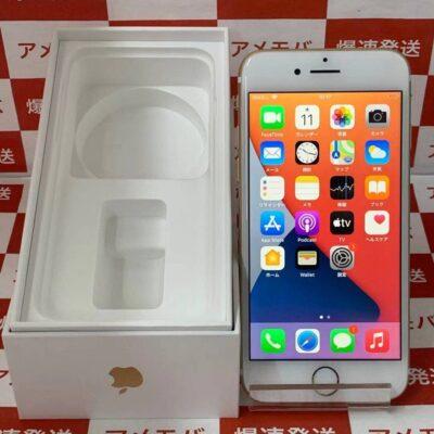 iPhone7 SoftBank版SIMフリー 32GB MNCG2J/A A1779