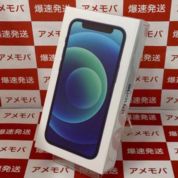 iPhone12 mini docomo版SIMフリー 64GB MGAP3J/A A2398-正面