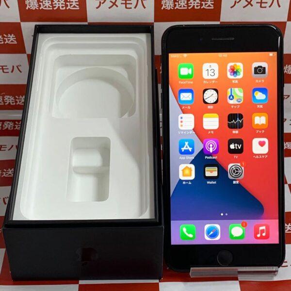 iPhone7 Plus SoftBank版SIMフリー 128GB MN6K2J/A A1785-正面