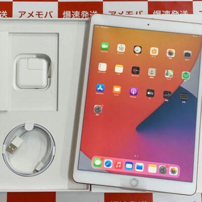 iPad Air 第3世代 au版SIMフリー 64GB NV0F2J/A A2123