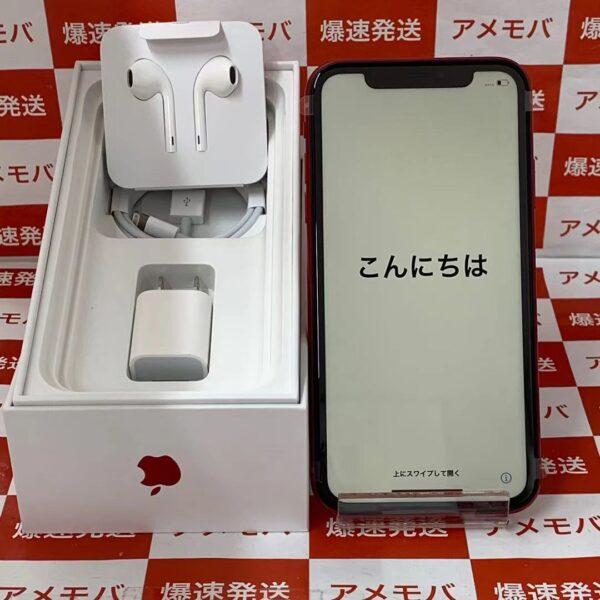iPhone11 docomo版SIMフリー 128GB MWM32J/A A2221-正面