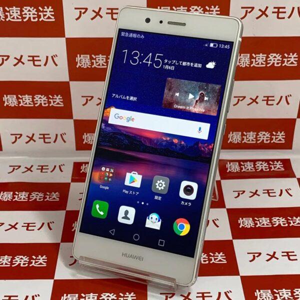 HUAWEI P9 lite PREMIUM VNS-L52 UQmobile 16GB SIMロック解除済み-正面