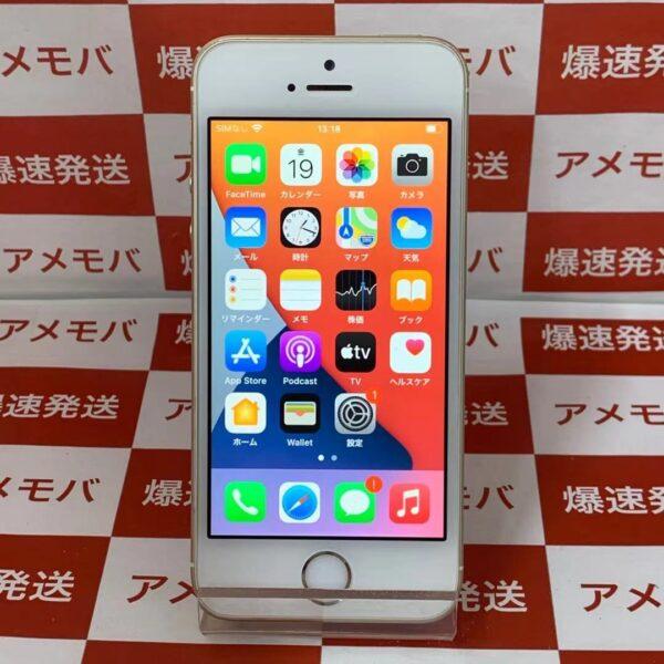 iPhoneSE SoftBank版SIMフリー 128GB MP882J/A A1723-正面
