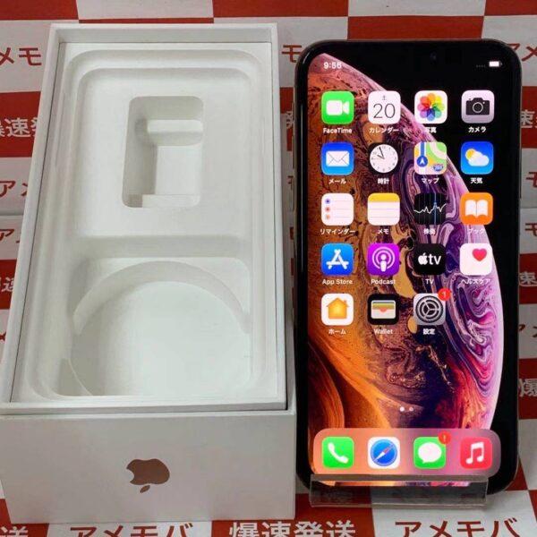 iPhoneXS SoftBank版SIMフリー 256GB MTE22J/A A2098-正面