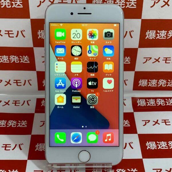 iPhone8 au 64GB NQ792J/A A1906-正面