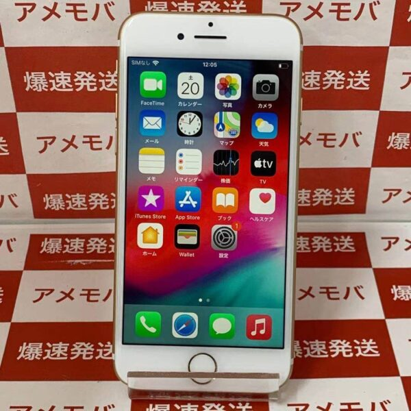 iPhone7 SoftBank版SIMフリー 32GB MNCG2J/A A1779-正面
