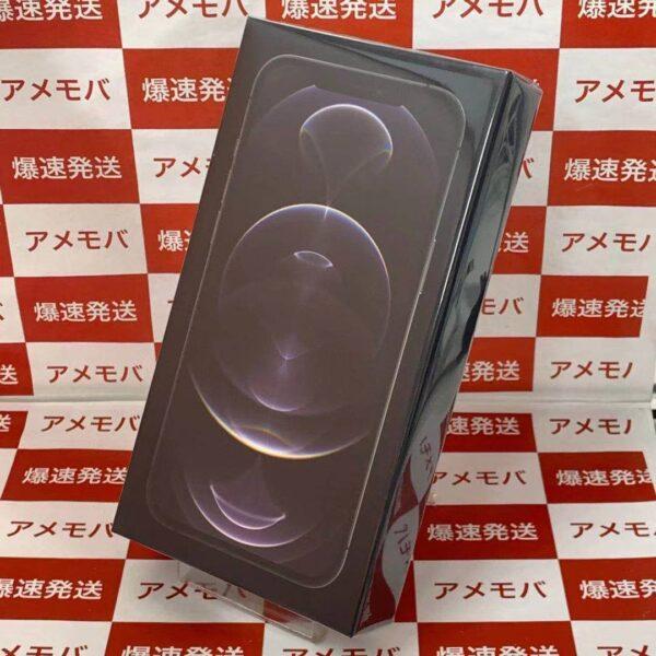 iPhone12 Pro Max 256GB docomo版SIMフリー MGCY3J/A A2410 正面