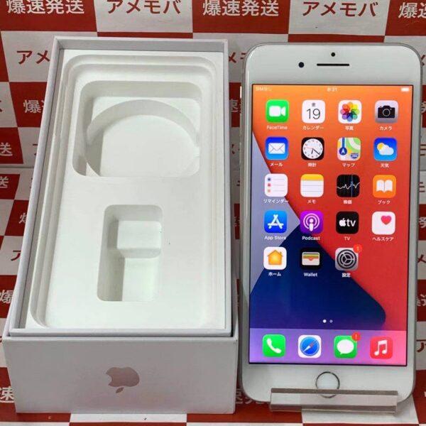 iPhone8 Plus SoftBank版SIMフリー 64GB MQ9L2J/A A1898-正面