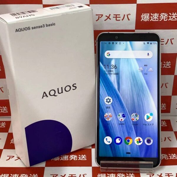 AQUOS sense3 basic SHV48 UQmobile 32GB SIMロック解除済み 正面