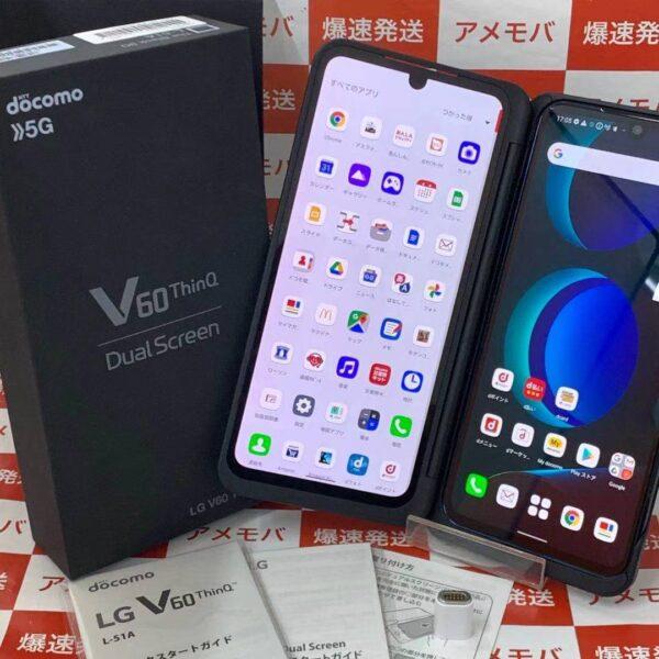LG V60 ThinQ 5G L-51A docomo 128GB SIMロック解除済み-正面