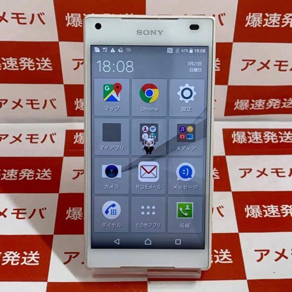 Xperia Z5 Compact SO-02H docomo 32GB SIMロック解除済み-正面