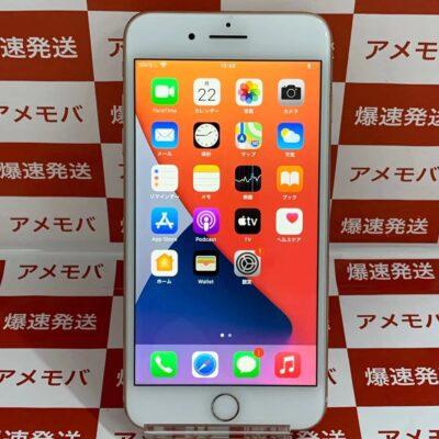 iPhone8 Plus Softbank版SIMフリー 256GB MQ9Q2J/A A1898