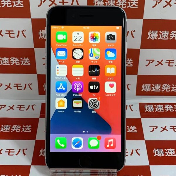 iPhoneSE 第2世代 au版SIMフリー 64GB MX9T2J/A A2296-正面